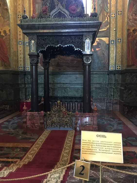 The Church of the Saviour on Spilled Blood: the Actual Spot where Tsar Alexander 11 was Assassinated