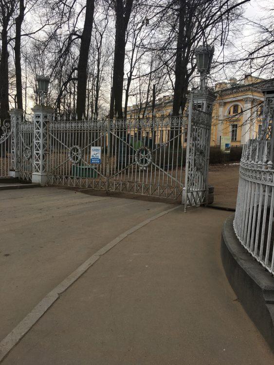 The Alexander Palace: Unimportant Entrance