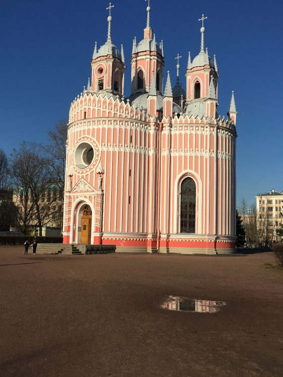 The Dear Precious Cake Church of Catherine the Great