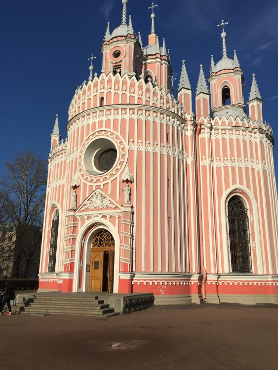 Catherine the Great's Cake Church, the Rarest Find of our Russian Visit and the Greatest